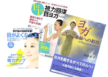 書籍&DVD