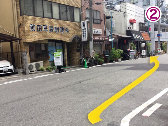 阪急王子公園駅より