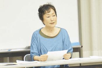 山本正子プロフィール