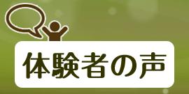 山本ヨガ練習風景
