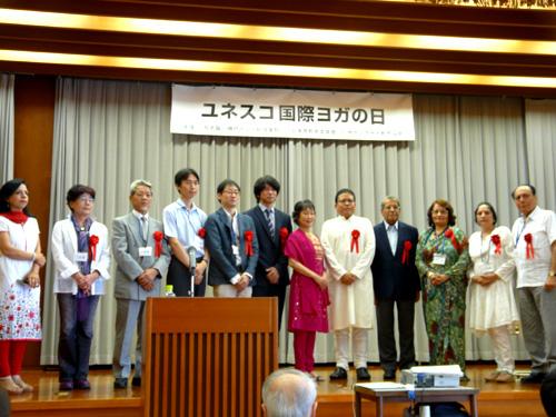 国際ヨガDAY関西2015神戸