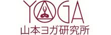 山本ヨガ研究所|神戸三宮 ヨガ教室 ヨガスタジオ ヨガインストラクター養成講座