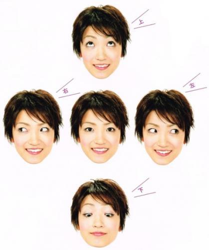 視力向上ヨガ90分セミナーin神戸 開催予定ー次回は2019年9月29日(日)