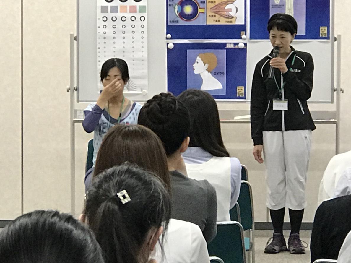 京都府国民健康保険団体連合会「職員研修会」指導報告