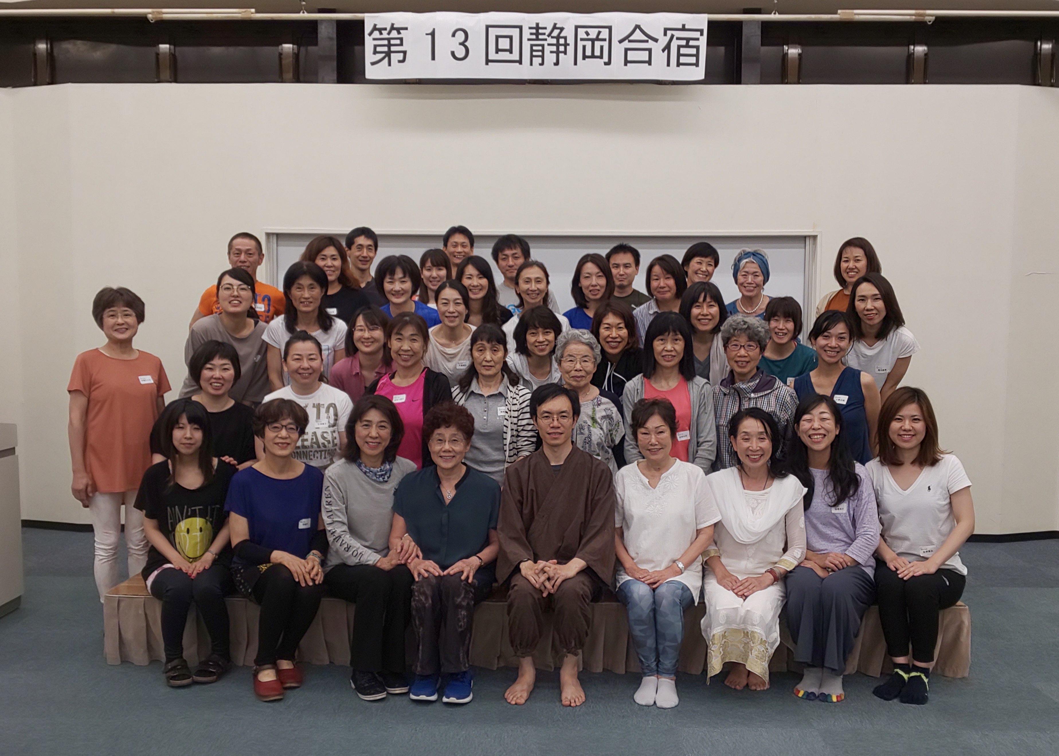 第13回静岡「つま恋リゾート彩の郷」合宿レポート