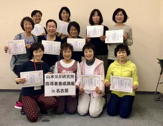 名古屋で「ヨガ指導者短期集中・養成講座」を開催しました
